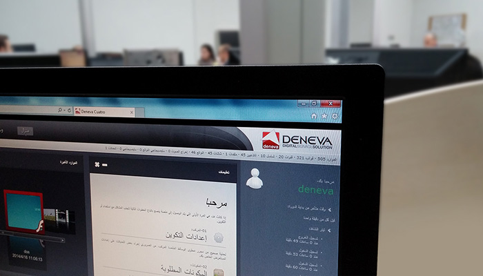 DENEVA by ICON Multimedia, available in Arabic